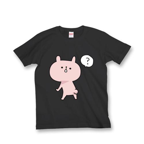 ラパン Tシャツ(カラー) 『ふりかえり「?」』