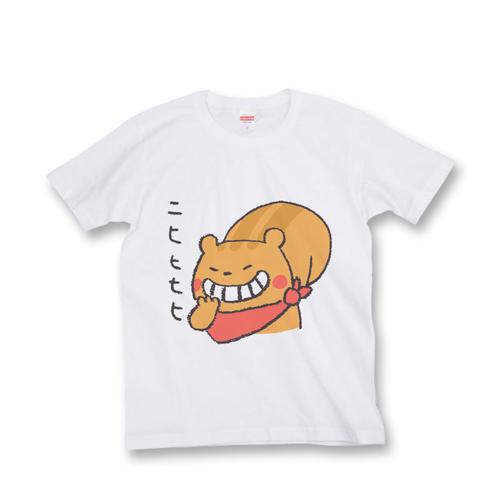 リストくん Tシャツ 『ニヒヒヒヒ』