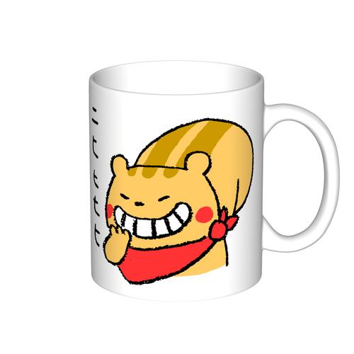 リストくん マグカップ 『ニヒヒヒヒ』