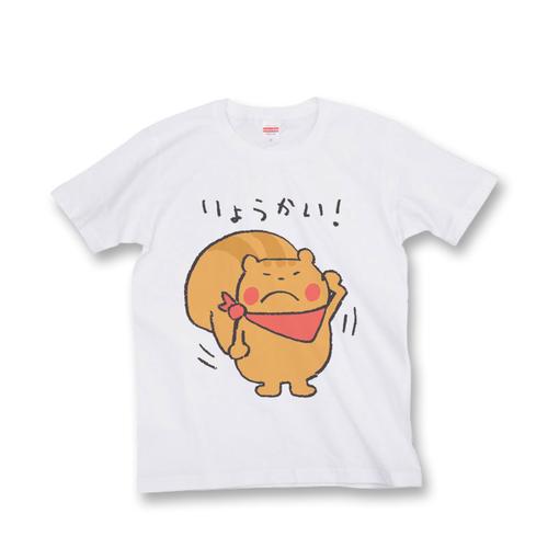 リストくん Tシャツ 『りょうかい!』